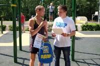 Соревнования по воркауту от ЛДПР, Фото: 17
