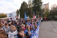 Митинг Тульской федерации профсоюзов, Фото: 4