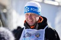 Лыжня России-2020, Фото: 29