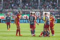 Арсенал-Локомотив 2:0, Фото: 147