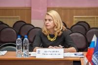 VI Тульский региональный форум матерей «Моя семья – моя Россия», Фото: 81