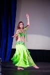 Кастинг на Мисс Студенчество 2016, Фото: 52