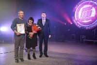 Сотрудников Туламашзавода поздравили с Днем машиностроителя, Фото: 75