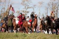 637-я годовщина Куликовской битвы, Фото: 94