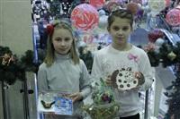 Тульские школьники приняли участие в Новогодней ярмарке рукоделия, Фото: 7