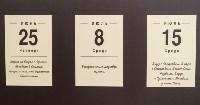 Выставка в галерее Ясная Поляна, Фото: 14