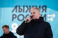Лыжня России-2020, Фото: 70