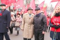 Митинг КПРФ в честь Октябрьской революции, Фото: 34
