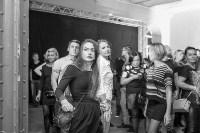 Модная ночь. 17 октября 2015, Фото: 66