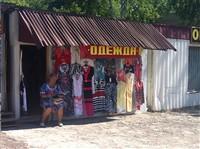 Косогорский рынок, Фото: 1