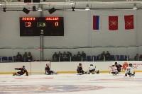 Открытие ледовой арены «Тропик»., Фото: 82