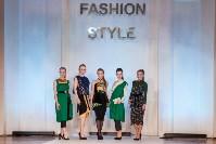 Фестиваль Fashion Style 2017, Фото: 220