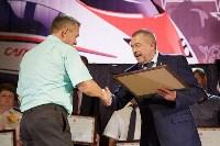 Юрий Андрианов поздравил тульских железнодорожников с профессиональным праздником, Фото: 10