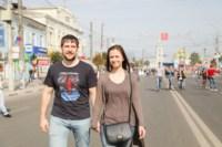 День города в центре., Фото: 60