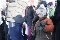 День студента в Центральном парке 25/01/2014, Фото: 18