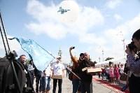 """""""Волшебник в голубом вертолете-2015"""", Фото: 36"""
