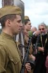 """Открытие сквера """"70-летия Победы"""", Фото: 41"""