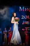 Мисс Тула - 2014, Фото: 117