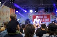 «Битва за «Нашествие»: «Васильков & коты» представят Тулу на фестивале, Фото: 141
