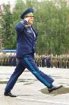 Дмитрий Глушенков простился со знаменем дивизии, Фото: 10