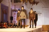 Всероссийский конкурс дизайнеров Fashion style, Фото: 144