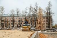 благоустройство Кировского сквера, Фото: 3