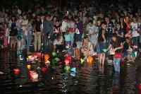 Фестиваль водных фонариков в Белоусовском парке, Фото: 8