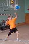 Тульский филиал «Ростелекома» организовал спартакиаду для своих сотрудников, Фото: 16