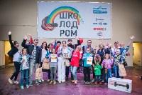 Школодром-2017, Фото: 350