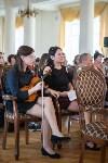 Юрий Башмет приглашает юных туляков в свой оркестр, Фото: 9