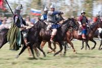 637-я годовщина Куликовской битвы, Фото: 76