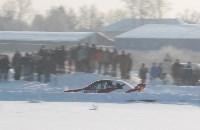 Тульские улетные гонки. 23 января 2016, Фото: 54