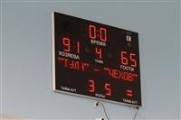 БК «Тула» дважды обыграл баскетболистов из Подмосковья, Фото: 45