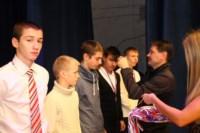 Награждение лучших футболистов Тульской области., Фото: 118