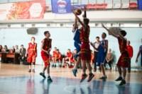 Европейская Юношеская Баскетбольная Лига в Туле., Фото: 19