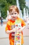 День рождения Белоусовского парка, Фото: 85