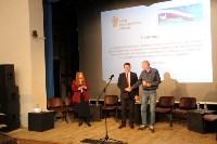 Новый состав Общественной наблюдательной комиссии Тульской области начал работу, Фото: 10