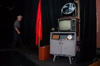 Закулисье Тульского театра драмы, Фото: 30