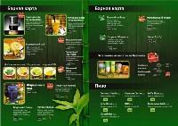 Фо-Бо, кафе вьетнамской кухни, Фото: 5