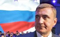 Алексей Дюмин принял участие в съезде «Деловой России», Фото: 3