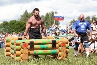 «Русская сила - 2015», Фото: 73