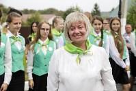 В Ясной Поляне открылся Центр поддержки одаренных детей, Фото: 18
