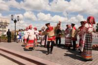 Открытие загса на площади Ленина, Фото: 36