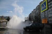 Гейзер на ул. Бундурина, Фото: 9