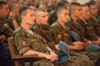 Звёзды Первого канала устроили концерт в военной части, Фото: 40