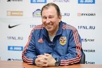 «Спартак-2» Москва - «Арсенал» Тула - 1:2, Фото: 157