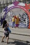 Новогодние часы в Туле, Фото: 11