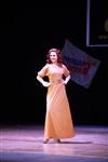Мисс Тульская область - 2014, Фото: 50