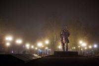 Вечерний туман в Туле, Фото: 21
