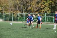 Групповой этап Кубка Слободы-2015, Фото: 410